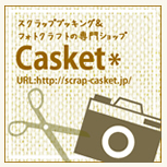 Casket_banner